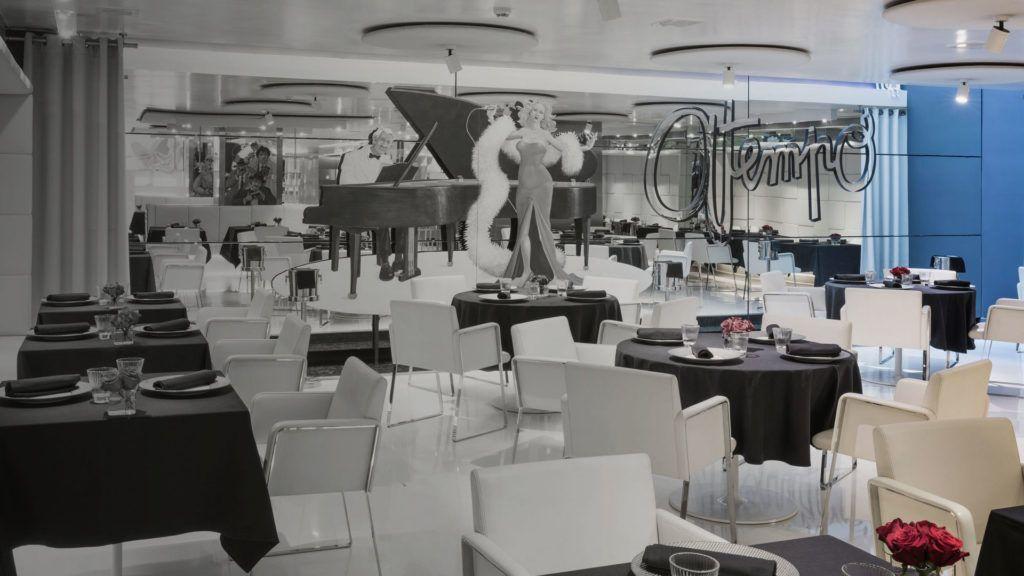 Atempo Restaurant